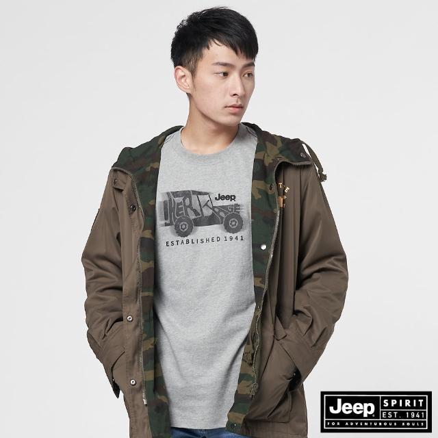 【JEEP】男裝迷彩防風雙面穿連帽外套(軍綠)