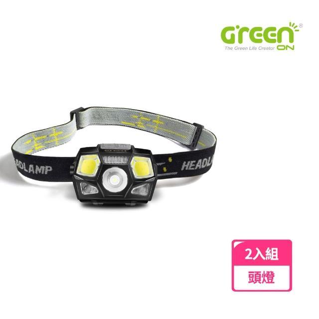 【GREENON】2入組-防水強光感應式頭燈(超輕量 揮手開關 五段照明 USB充電)
