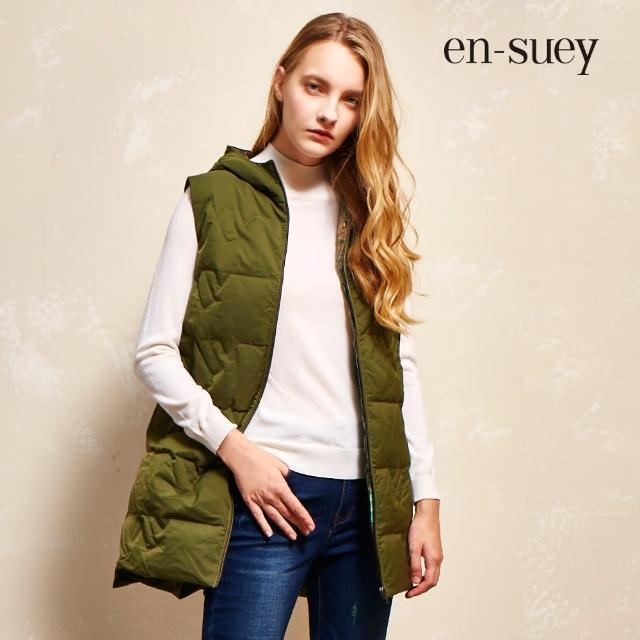 【en-suey 銀穗】連帽羽絨中長版背心外套