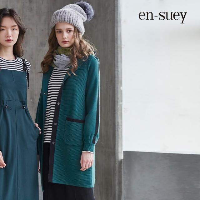 【en-suey 銀穗】休閒風連帽長版針織外套