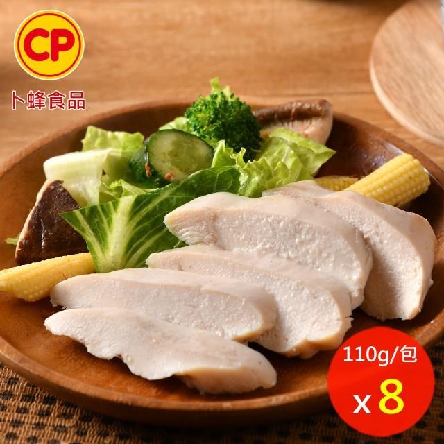 【卜蜂】爽口好食 輕之湖鹽即食雞胸肉 8包組(110g/片/包)