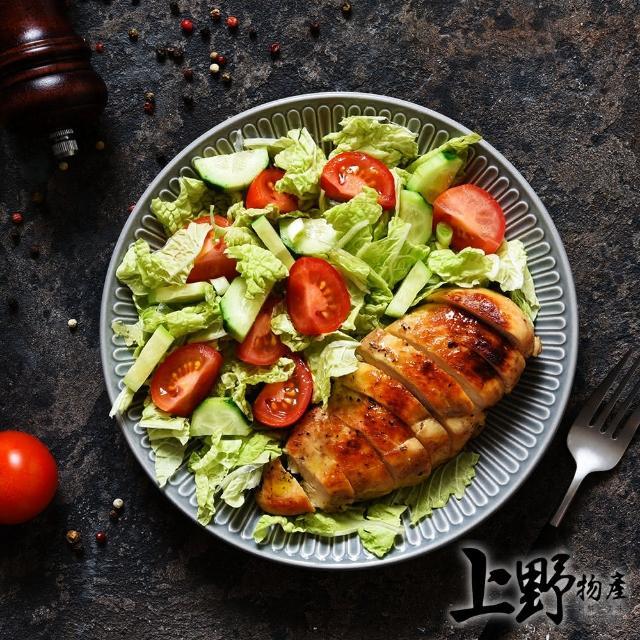 【上野物產】輕食經典原味舒肥雞胸肉 x24包(100g±10%/包)