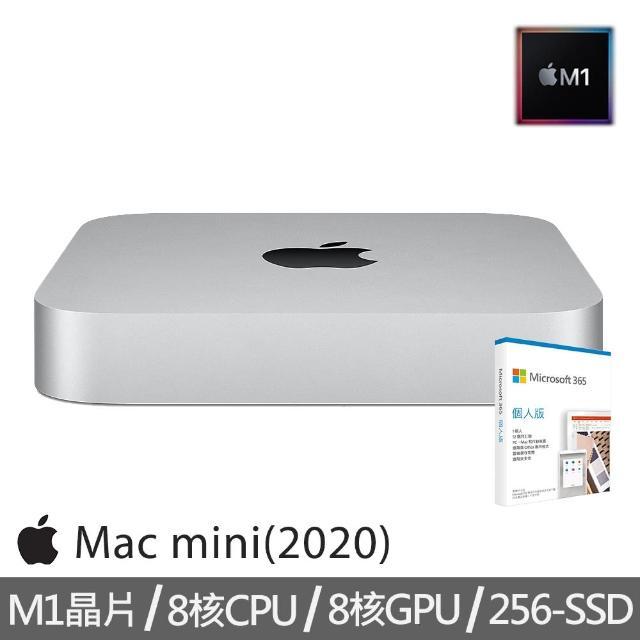 【+Microsoft 365個人版】Apple Mac mini M1晶片 8核心CPU 與 8核心GPU 256G SSD(MGNR3TA/A)