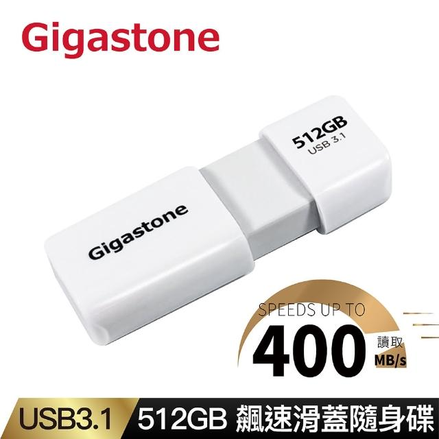 【Gigastone 立達國際】512GB USB3.1 飆速滑蓋隨身碟 UD-3202白(512G USB3.1 高速耐用隨身碟)