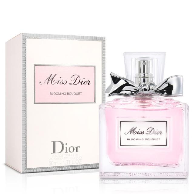 【Dior 迪奧】花漾迪奧淡香水50ml(平輸)