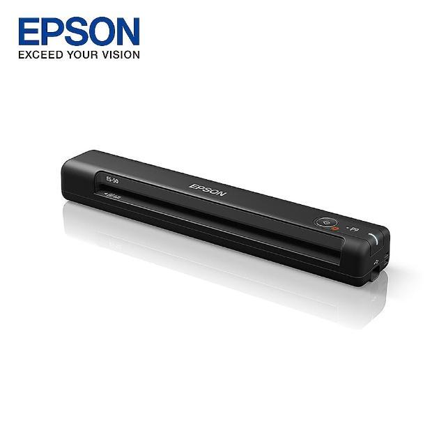 【EPSON】ES-50 可攜式掃描器
