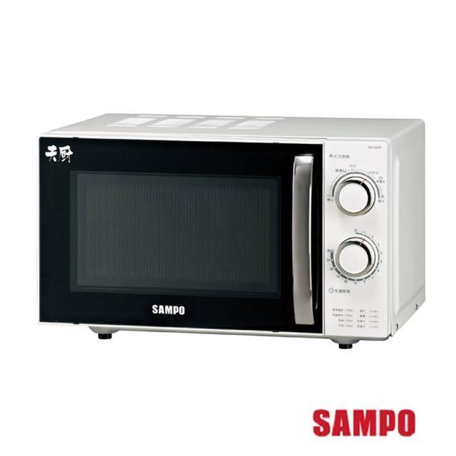 【聲寶SAMPO】20L定時無轉盤機械式微波爐(RE-P201R)