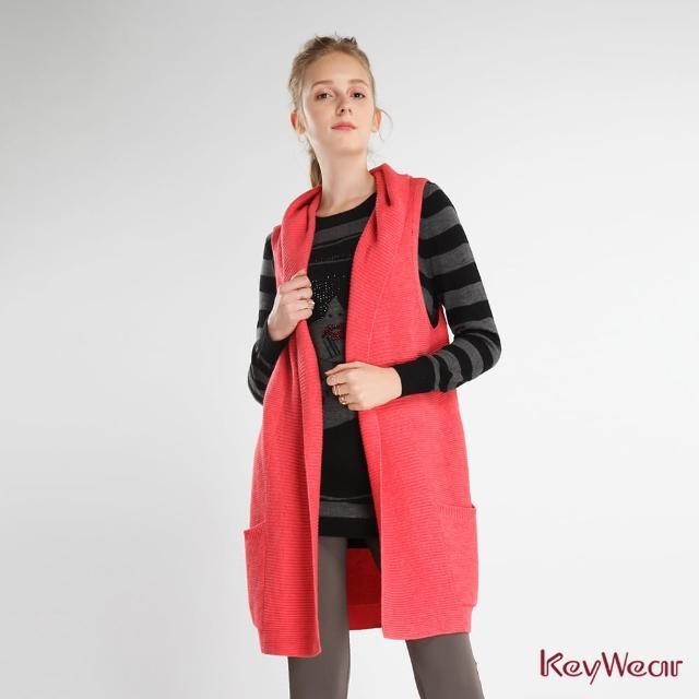 【KeyWear 奇威名品】羊毛混紡大口袋設計連帽長版背心罩衫