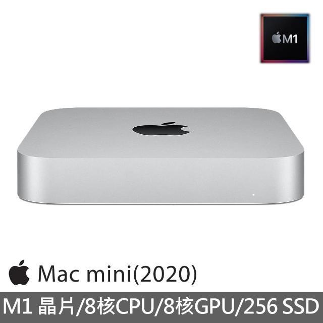 【Apple 蘋果】Mac mini M1晶片 8核心CPU 與 8核心GPU 256G SSD(MGNR3TA/A)