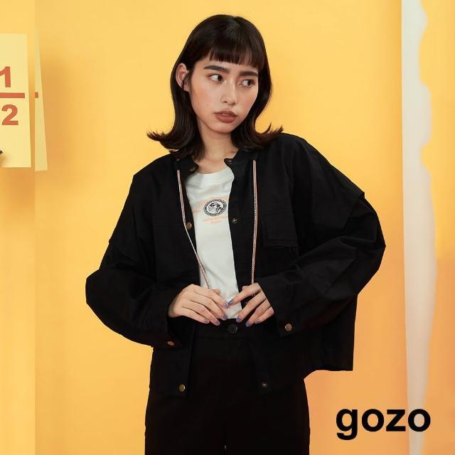 【gozo】小立領廓型工裝外套(兩色)