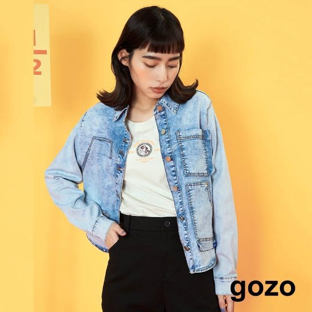 【gozo】棉彈雪花感牛仔外套(兩色)