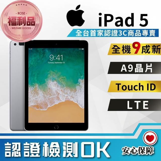 【Apple 蘋果】福利品 iPad 5 LTE 128G A1823 平板電腦(全機9成新)