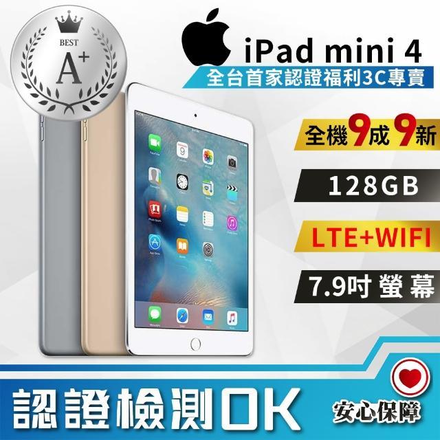 【Apple 蘋果】福利品 iPad Mini 4 LTE 128G A1550(平板電腦)