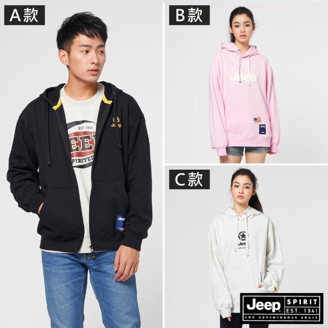 【JEEP】休閒 LOGO長袖連帽T恤/外套-男女適穿(多款任選)