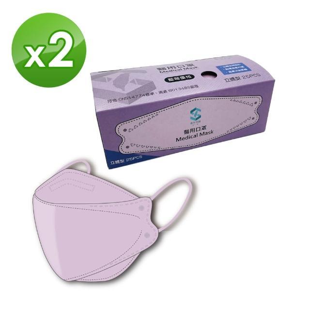 【善存】醫用口罩 未滅菌.雙鋼印-KF94成人立體型(25入/盒x2)